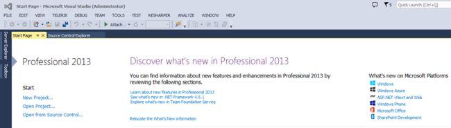 Create A SharePoint 2013 App Using Visual Studio 2013 And