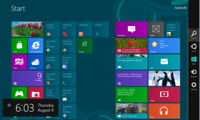 Turn Off Windows Startup Sound in Windows 8