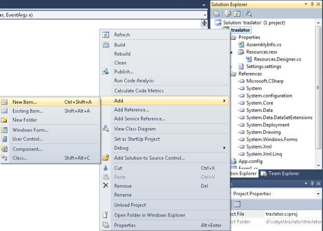 how to create windows application in c