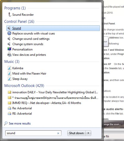 How to change the email notification sound in Outlook 2010