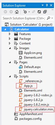 SharePoint 2013: Calculator App Using SharePoint Hosted App