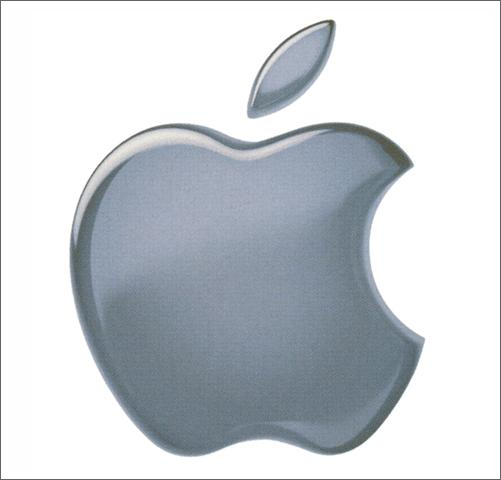 Apple-logo5.jpg