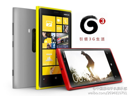 Nokia-Lumia-920T China.jpg