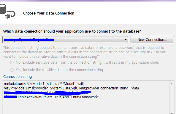 Here we can select our Database Server Name and enter our database ...