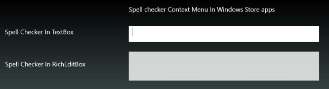 Output-of-spell-Checker-In-windows-storw-apps.jpg