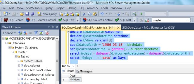 DatePart-Function-in-SQL-Server.jpg