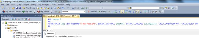 change-password-programmatically-in-SQLServer.jpg