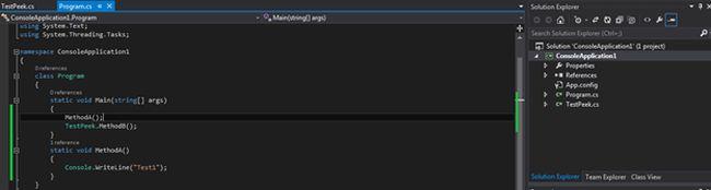 Console Application in VS 2013
