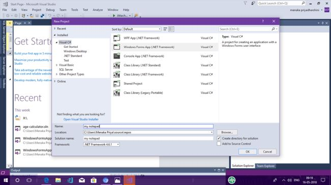 Creating Notepad Using Windows Form Application in Visual Studio 2017