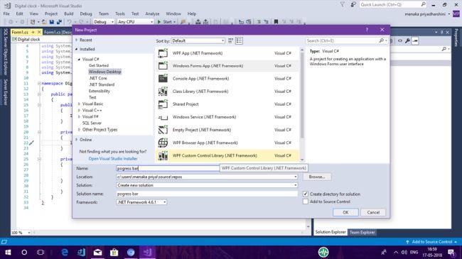 Working With Progress Bar Control In Visual Studio 2017
