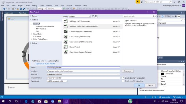 Working With Circular Progress Bar In Visual Studio 2017