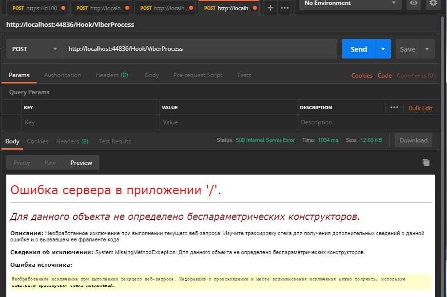 "How to make a ""webhook""?"